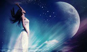 Как влияе Луната на секса при жените?
