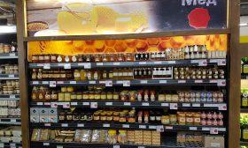 52 вида 100% чист български мед в МЕТРО