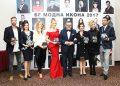 Гласувайте за БГ модна икона 2018