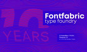 10 години Fontfabric!