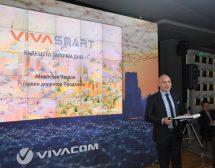 Viva Smart – новата платформа за цялостни IoT услуги и решения