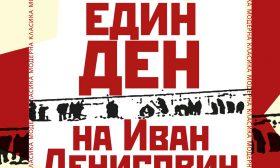 Черният и белият мрамор на Русия