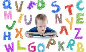 Детето и езиците