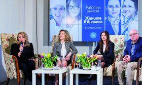 Smart Lady от Fibank с престижна европейска награда