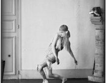 Танцьорката от Париж