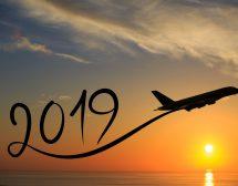Нови дестинации с евтини полети