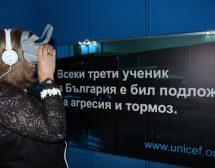Насилието и тормоза в училище чрез виртуална реалност