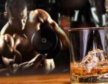 Алкохол и фитнес – възможна комбинация ли е това?