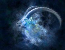 2019: Годишен хороскоп за Козирог