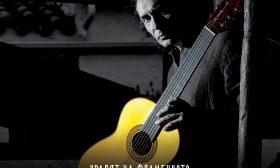 Висенте Амиго в София на 6 февруари!