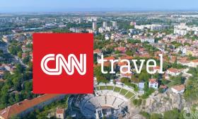 CNN Travel нареди Пловдив сред световните топ дестинации