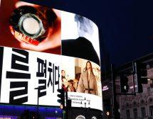 """Българка изгря на """"Пикадили съркъс"""" в Лондон"""