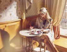 Плати кафе с поема