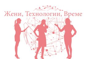 Галъп: Технологиите изравняват жените и мъжете