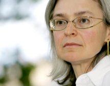 Анна Политковская: Какво толкова сторих аз, подлата?