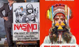 Иван Шопов и художникът Насимо с уникален проект