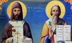 Честит 24 май – Ден на просветата, културата и славянската писменост