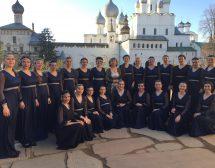 Женският хор на Ваня Монева подари на московчани парченце от Рая