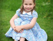 Принцеса Шарлот на 4 годинки