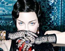 """Мадона се завръща като """"Madame X"""""""