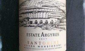 Cuvee Monsignori Santorini 2017 – най-доброто вино на Балканите