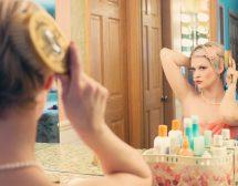 Направи огледалото свой съюзник