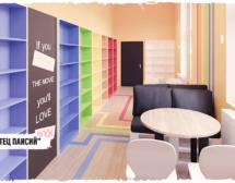 Четенето става COOL, когато библиотеката не е OLD-SCHOOL