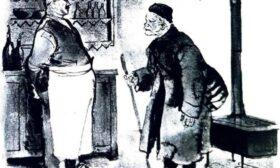 Четиримата братя. Преразказана от Ангел Каралийчев