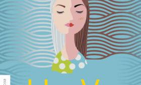 """""""Но-Уи"""" е новият роман на Лидия Димковска"""