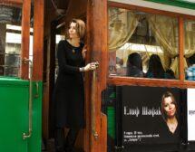 Новият роман на Елиф Шафак вече и на български