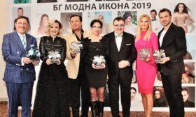 Вижте кои са БГ модните икони за 2019 г.