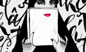 Започва Софийският международен литературен фестивал
