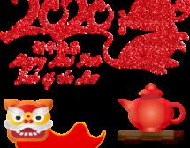 Китайските зодии в годината на Белия Плъх