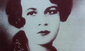 Влиянието на Багряна върху българската жена