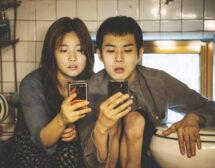 """Южнокорейският """"Паразит"""" е големият победител на наградите """"Оскар"""""""