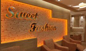 Sweet: комплекс с удоволствия за цялото семейство