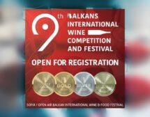 Иде Балканският международен винен конкурс и фестивал
