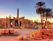 Египетски нюанси