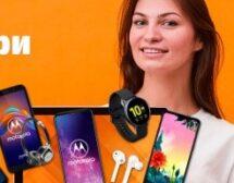 VIVACOM пусна смартфони и таблети с до 50% намаление