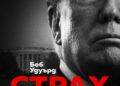 """Доналд Тръмп в Белия дом – """"Страх"""" от Боб Удуърд"""