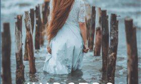 """""""Чувство към морето"""" е новият роман на Уля Нова"""
