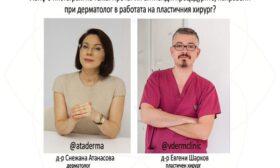 На живо за за антиейдж процедурите в Инстаграм