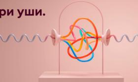 """""""Отвори ушите си"""" е новата кампания на Storytel"""