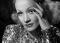Марлене Дитрих в търсене на любовта