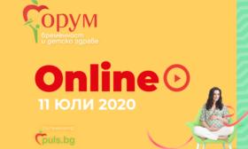 """""""Форум бременност и детско здраве"""" – днес в 16:30 часа на Puls.bg"""