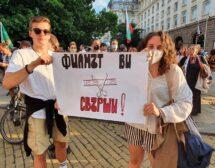 62% от българите подкрепят протестите