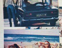 Пясъчни дни. Спомени за къмпингите от 1987 г.
