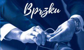 """""""Връзки"""" – историята на един брак!"""