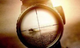 """""""Изстрел"""" от Тейлър Адамс – можеш да бягаш, но няма къде да се скриеш"""