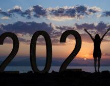 2020: Сбогом и благодаря за рибата*